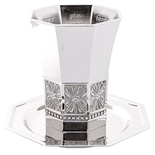גביע נהרות עם תחתית ללא זהב