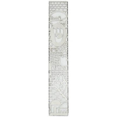 מזוזה אלומיניום 12 סמ עם פלקטה ירושלים 70