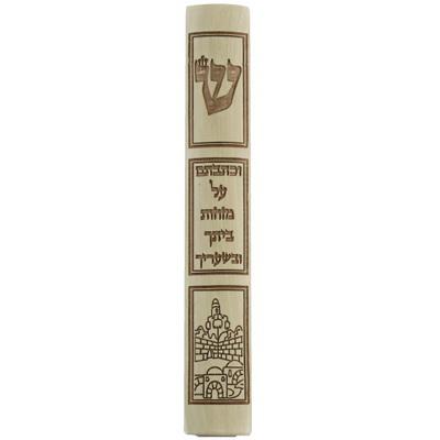"""מזוזה פוליריזן 12 ס""""מ דמוי אבן ירושלים פקק סיליקון"""