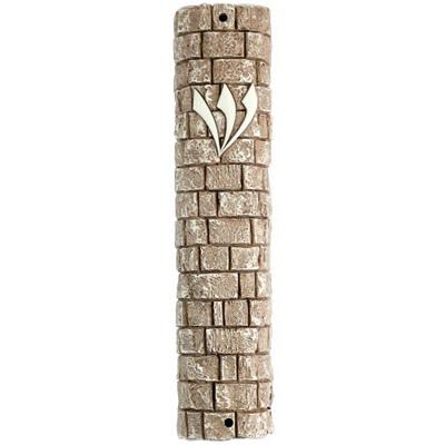 """מזוזה דמוי אבן 15 ס""""מ אבני כותל"""