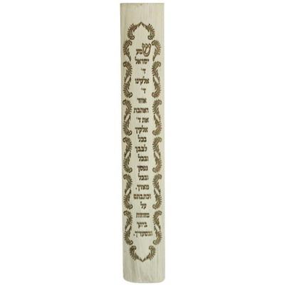 """מזוזה פוליריזן 12 ס""""מ דמוי אבן שמע ישראל פקק סיליקון"""