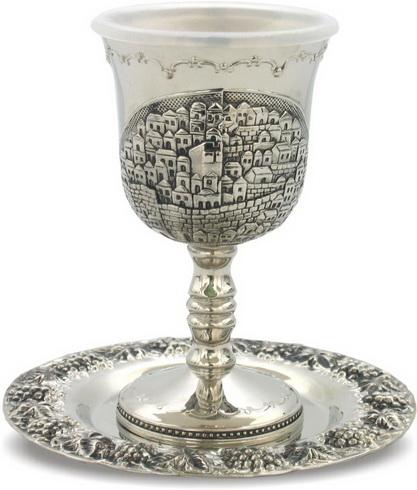 גביע גל ירושלים ניקל 12.5 סמ