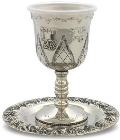 גביע פרח ניקל 12.5 סמ