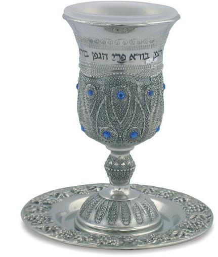 גביע קידוש ניקל פיליגרן מלא משובץ 13 סמ