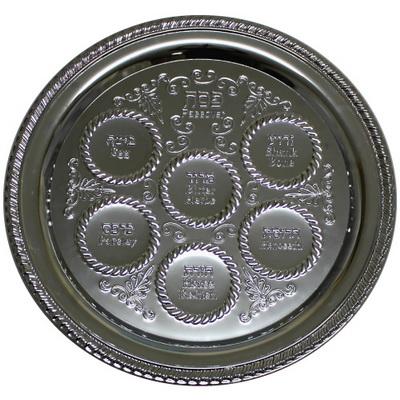 מגש פסח מתכת עיטור 35 סמ