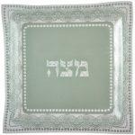 צלחת מצה זכוכית 28 סמ לבן