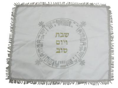 כיסויי חלה טרילין 4840 סמ מעגל ירושלים