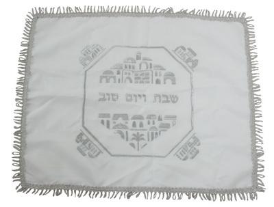 כיסויי חלה ירושלים 45x45 סמ
