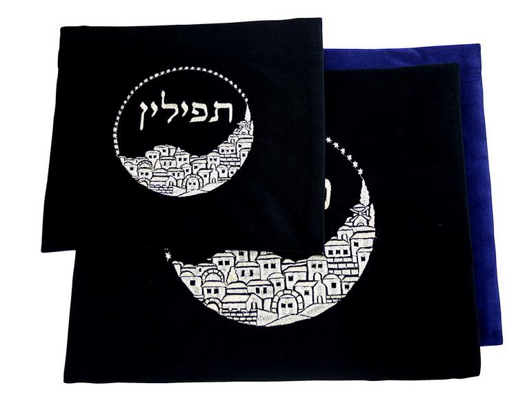 סט טלית תפילין כחול כהה רקמה כסף עיגול ירושל