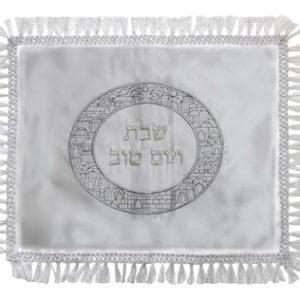כיסוי חלה סטן ירושלים עיגול 55x45 סמ