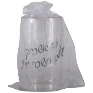 כוס לחתן מזל טוב באריזה מהודרת 10 סמ