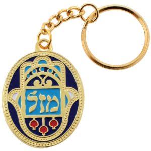 """מחזיק מפתחות מתכת """"מזל"""" תפילת הדרך עברית 5 ס""""מ"""