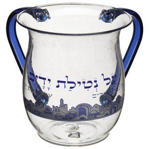 """נטלה אקריליק דגם """"ירושלים כחול"""" ידיות כחול 13 ס""""מ"""