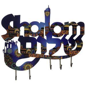 """מתלה עץ """"שלום"""" עיצוב ירושלים עם וו תליה 15*20 ס""""מ"""