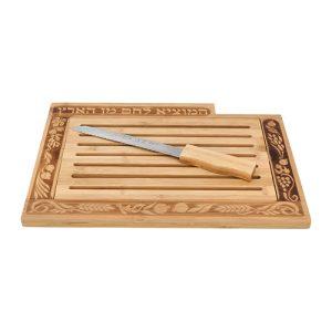 """מגש חלה מהודר מעץ במבוק עם סכין 41X28 ס""""מ"""