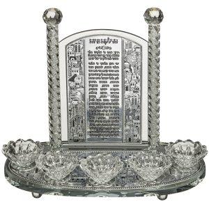 """פמוטי קריסטל 5 קנים עם פלקטה הדלקת נרות """"ירושלים"""" 25 ס""""מ"""