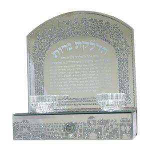 """פמוט זכוכית עם מגירה ונצנץ """"ירושלים"""" 22x25 ס""""מ"""