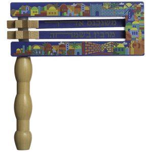 """רעשן מעץ רקע כחול, ידית בגוון טבעי - עיטור צבעוני """"ירושלים"""" 16X14 ס""""מ"""